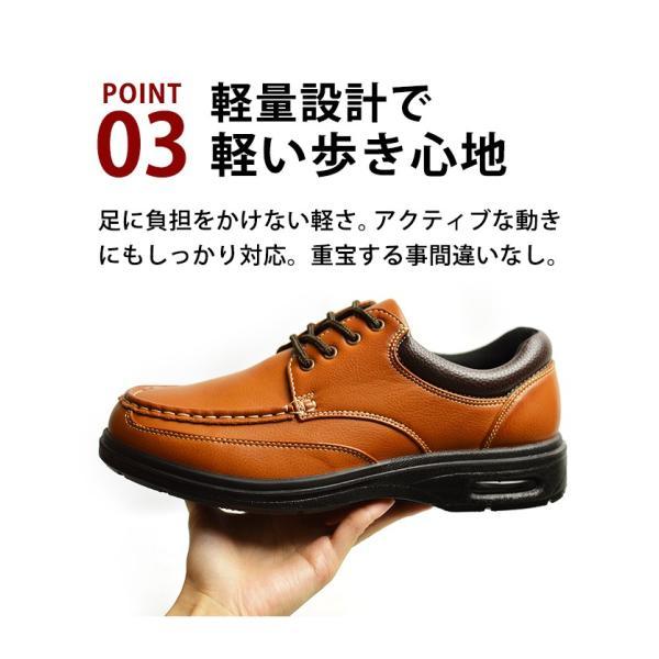 ウォーキングシューズ スニーカー メンズ 軽量 コンフォートシューズ 幅広 4EEEE 防滑 カジュアルシューズ 紳士靴 革靴 クッション エアークッション|apricot-town|07
