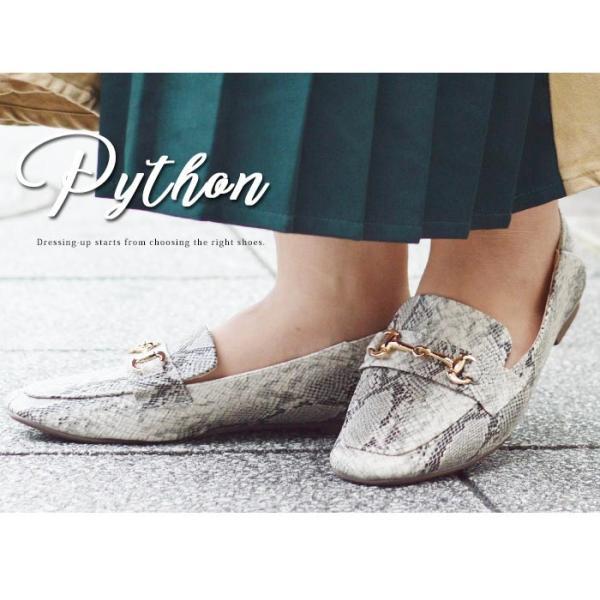 レディース ビットローファー フラット パンプス ローファー スクエアトゥ 痛くない 歩きやすい 履き易い フォーマル カジュアル キレイめ お洒落 大人 女性 靴|apricot-town|10