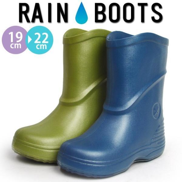 キッズレインブーツ防水シューズ子供長靴ジュニアシンプル無地軽量男の子女の子ハイカット小学生靴メンズシューズレディース 取り寄せ