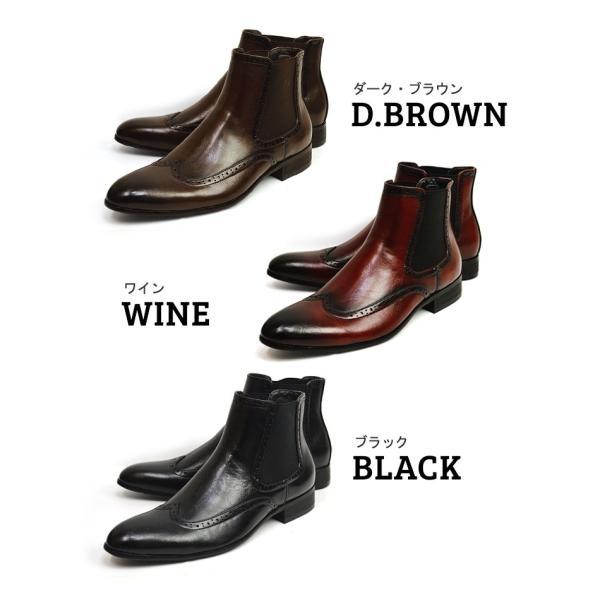 メンズ ブーツ サイドゴアブーツ メンズブーツ ショートブーツ ワークブーツ ドレスシューズ フォーマル 革靴 ビジネス ヴィンテージ ウイングチップ 靴 ジーノ apricot-town 02