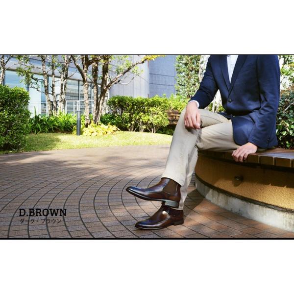 メンズ ブーツ サイドゴアブーツ メンズブーツ ショートブーツ ワークブーツ ドレスシューズ フォーマル 革靴 ビジネス ヴィンテージ ウイングチップ 靴 ジーノ apricot-town 11
