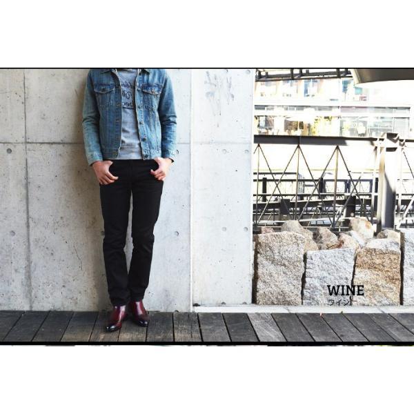 メンズ ブーツ サイドゴアブーツ メンズブーツ ショートブーツ ワークブーツ ドレスシューズ フォーマル 革靴 ビジネス ヴィンテージ ウイングチップ 靴 ジーノ apricot-town 12