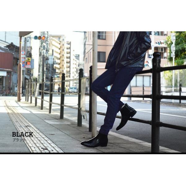 メンズ ブーツ サイドゴアブーツ メンズブーツ ショートブーツ ワークブーツ ドレスシューズ フォーマル 革靴 ビジネス ヴィンテージ ウイングチップ 靴 ジーノ apricot-town 13