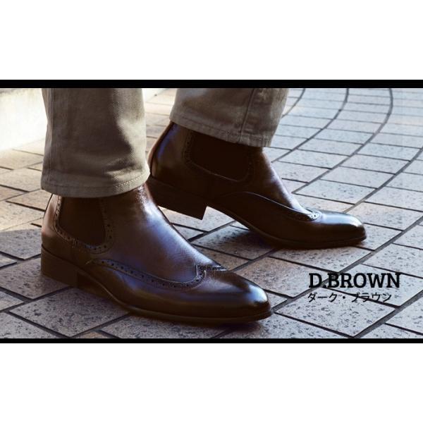 メンズ ブーツ サイドゴアブーツ メンズブーツ ショートブーツ ワークブーツ ドレスシューズ フォーマル 革靴 ビジネス ヴィンテージ ウイングチップ 靴 ジーノ apricot-town 15