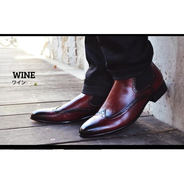 メンズ ブーツ サイドゴアブーツ メンズブーツ ショートブーツ ワークブーツ ドレスシューズ フォーマル 革靴 ビジネス ヴィンテージ ウイングチップ 靴 ジーノ apricot-town 16
