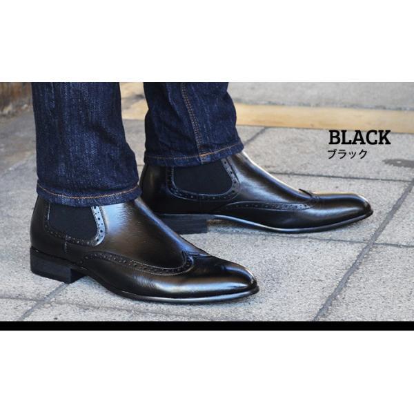 メンズ ブーツ サイドゴアブーツ メンズブーツ ショートブーツ ワークブーツ ドレスシューズ フォーマル 革靴 ビジネス ヴィンテージ ウイングチップ 靴 ジーノ apricot-town 17