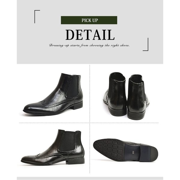 メンズ ブーツ サイドゴアブーツ メンズブーツ ショートブーツ ワークブーツ ドレスシューズ フォーマル 革靴 ビジネス ヴィンテージ ウイングチップ 靴 ジーノ apricot-town 18
