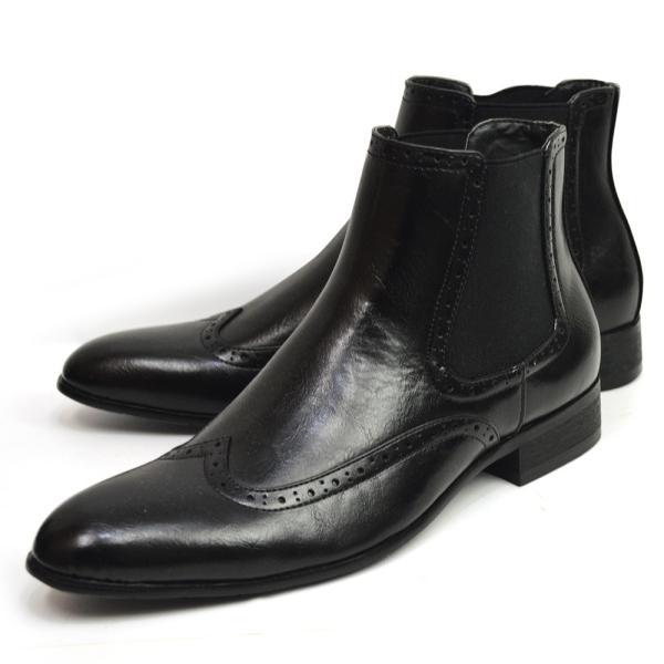 メンズ ブーツ サイドゴアブーツ メンズブーツ ショートブーツ ワークブーツ ドレスシューズ フォーマル 革靴 ビジネス ヴィンテージ ウイングチップ 靴 ジーノ apricot-town 05