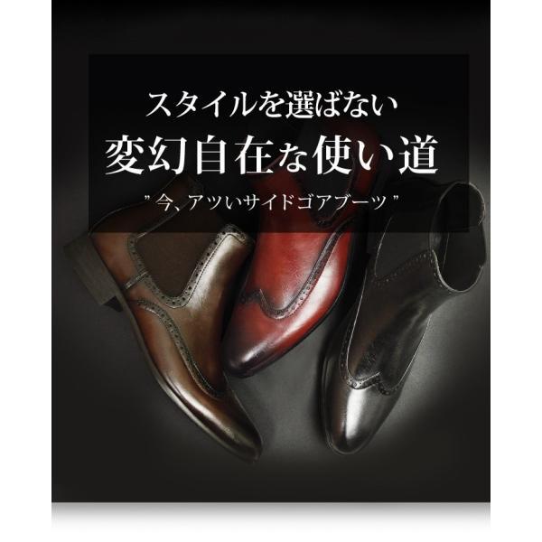 メンズ ブーツ サイドゴアブーツ メンズブーツ ショートブーツ ワークブーツ ドレスシューズ フォーマル 革靴 ビジネス ヴィンテージ ウイングチップ 靴 ジーノ apricot-town 07