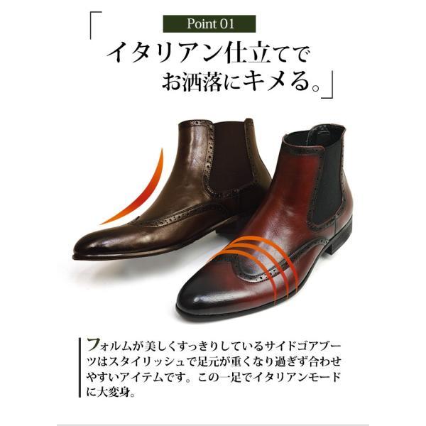 メンズ ブーツ サイドゴアブーツ メンズブーツ ショートブーツ ワークブーツ ドレスシューズ フォーマル 革靴 ビジネス ヴィンテージ ウイングチップ 靴 ジーノ apricot-town 08