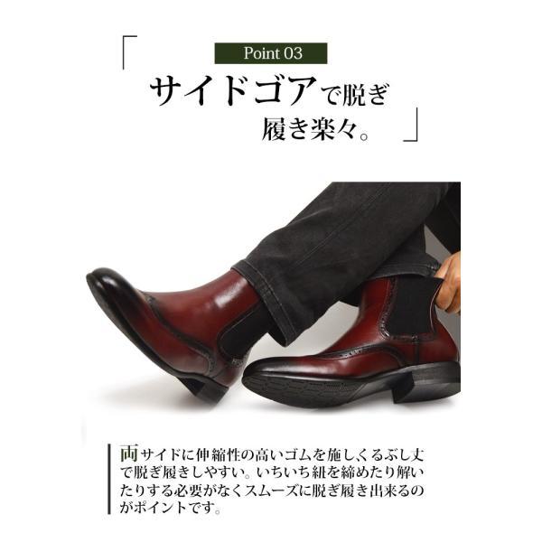 メンズ ブーツ サイドゴアブーツ メンズブーツ ショートブーツ ワークブーツ ドレスシューズ フォーマル 革靴 ビジネス ヴィンテージ ウイングチップ 靴 ジーノ apricot-town 10