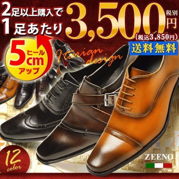 ビジネスシューズ 2足セット ビジネス メンズ スリッポン ストレートチップ ウイングチップ スクエアトゥ モンクストラップ 革靴 脚長 紳士靴 靴 選べる福袋|apricot-town