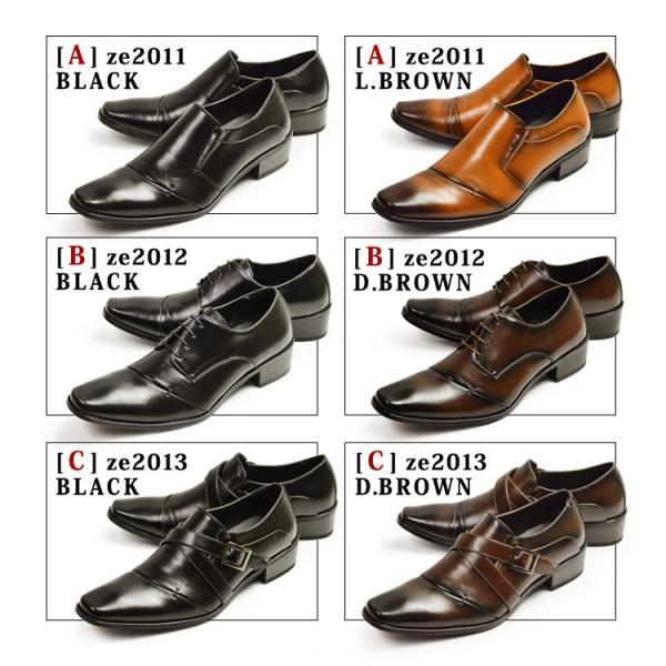 ビジネスシューズ 2足セット ビジネス メンズ スリッポン ストレートチップ ウイングチップ スクエアトゥ モンクストラップ 革靴 脚長 紳士靴 靴 選べる福袋|apricot-town|02