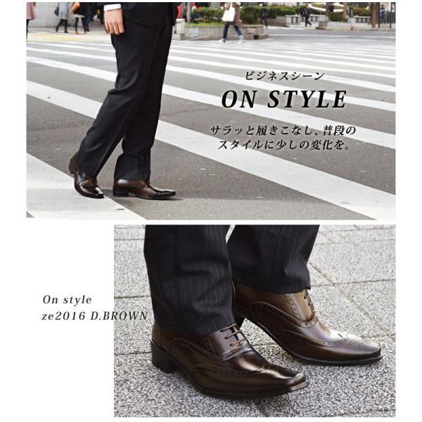 ビジネスシューズ 2足セット ビジネス メンズ スリッポン ストレートチップ ウイングチップ スクエアトゥ モンクストラップ 革靴 脚長 紳士靴 靴 選べる福袋|apricot-town|11