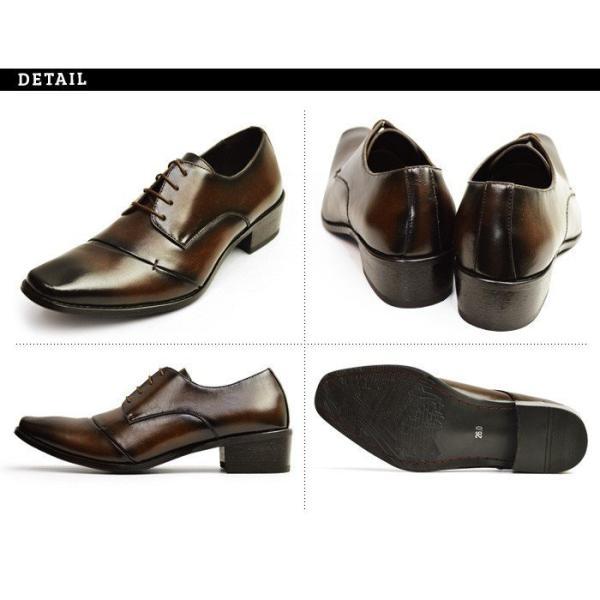 ビジネスシューズ 2足セット ビジネス メンズ スリッポン ストレートチップ ウイングチップ スクエアトゥ モンクストラップ 革靴 脚長 紳士靴 靴 選べる福袋|apricot-town|13