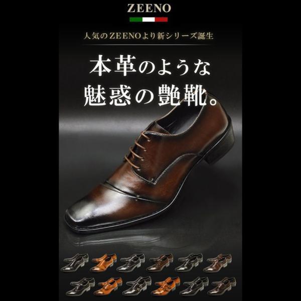 ビジネスシューズ 2足セット ビジネス メンズ スリッポン ストレートチップ ウイングチップ スクエアトゥ モンクストラップ 革靴 脚長 紳士靴 靴 選べる福袋|apricot-town|05