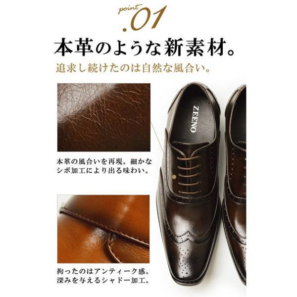 ビジネスシューズ 2足セット ビジネス メンズ スリッポン ストレートチップ ウイングチップ スクエアトゥ モンクストラップ 革靴 脚長 紳士靴 靴 選べる福袋|apricot-town|06