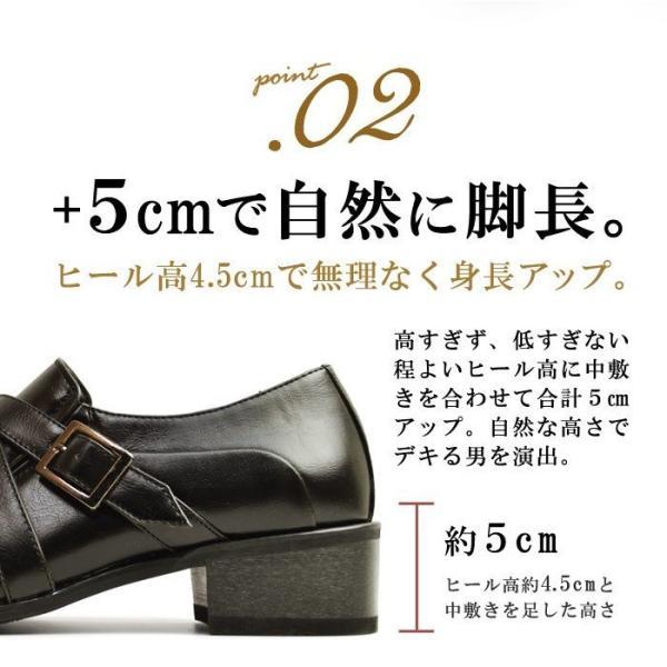 ビジネスシューズ 2足セット ビジネス メンズ スリッポン ストレートチップ ウイングチップ スクエアトゥ モンクストラップ 革靴 脚長 紳士靴 靴 選べる福袋|apricot-town|07