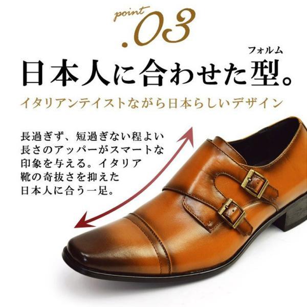 ビジネスシューズ 2足セット ビジネス メンズ スリッポン ストレートチップ ウイングチップ スクエアトゥ モンクストラップ 革靴 脚長 紳士靴 靴 選べる福袋|apricot-town|08