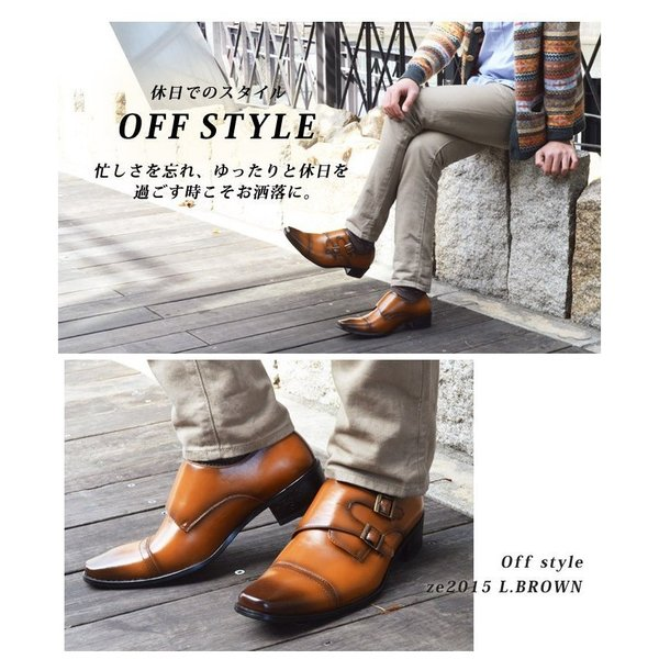 ビジネスシューズ 2足セット ビジネス メンズ スリッポン ストレートチップ ウイングチップ スクエアトゥ モンクストラップ 革靴 脚長 紳士靴 靴 選べる福袋|apricot-town|10