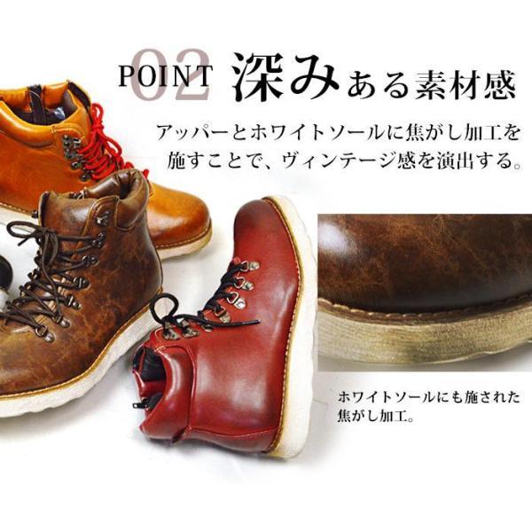 ワークブーツ マウンテンブーツ ブーツ メンズ ショートブーツ ヒールアップ インソール付き メンズブーツ シューズ 靴 2018 冬|apricot-town|14