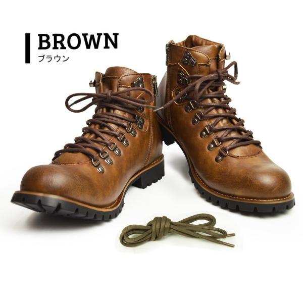 ショートブーツ ブーツ メンズ ワークブーツ マウンテンブーツ メンズブーツ 靴 アメカジ シューズ カジュアルシューズ 2019 冬|apricot-town|16