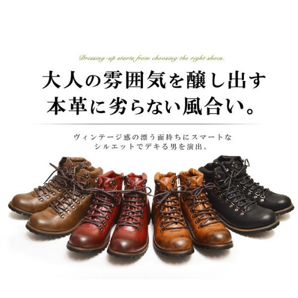 ショートブーツ ブーツ メンズ ワークブーツ マウンテンブーツ メンズブーツ 靴 アメカジ シューズ カジュアルシューズ 2019 冬|apricot-town|03