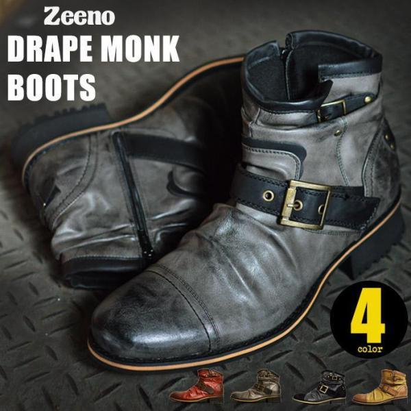 販売総計60,000足突破!人気ブランド『ZEENO(ジーノ)』から注目ブーツ5点をご紹介!