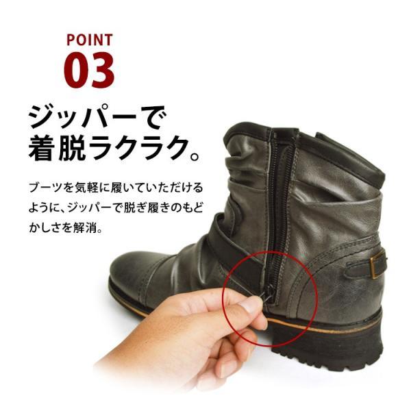 エンジニアブーツ メンズ ブーツ ショートブーツ ワークブーツ ドレープブーツ ライダース バイカーズブーツ ヴィンテージ 靴 メンズシューズ 2020 冬|apricot-town|13