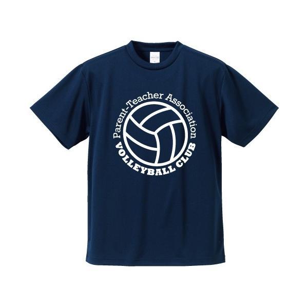 【名入れ】PTA バレーボール Tシャツ ウェア 練習着  チーム クラブ V502 送料無料|apricot-uns