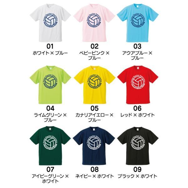 PTA バレーボール Tシャツ ウェア 練習着に! V502【送料無料】|apricot-uns|03