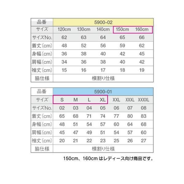 PTA バレーボール Tシャツ ウェア 練習着に! V502【送料無料】|apricot-uns|04