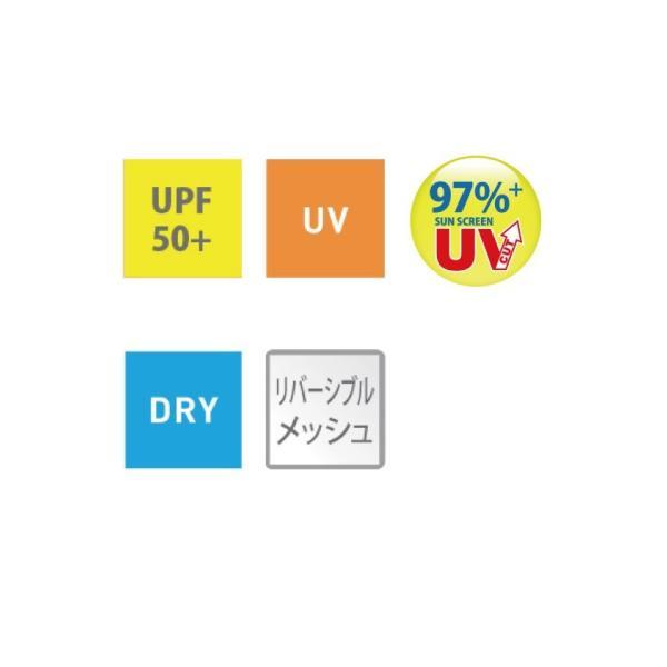 PTA バレーボール Tシャツ ウェア 練習着に! V502【送料無料】|apricot-uns|05