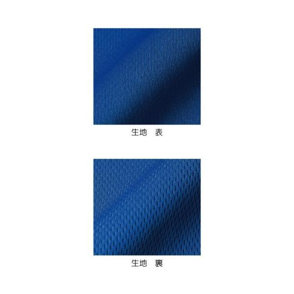 PTA バレーボール Tシャツ ウェア 練習着に! V502【送料無料】|apricot-uns|06