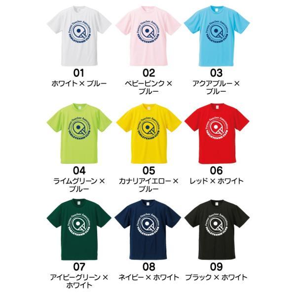 PTA 卓球 Tシャツ ドライ ウェア 練習着 チーム クラブ T502 送料無料|apricot-uns|03