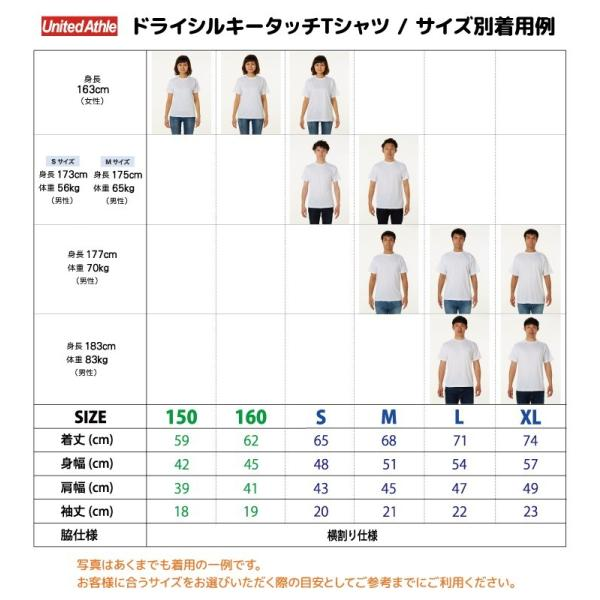 バドミントン Tシャツ ドライシルキー ウェア 練習着 チーム クラブ 全12色 B801 送料無料 5088|apricot-uns|05