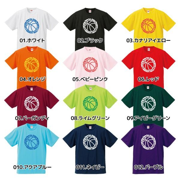バスケットボール Tシャツ ドライ ウェア 練習着 チーム クラブ 全12色  BA701 送料無料|apricot-uns|03