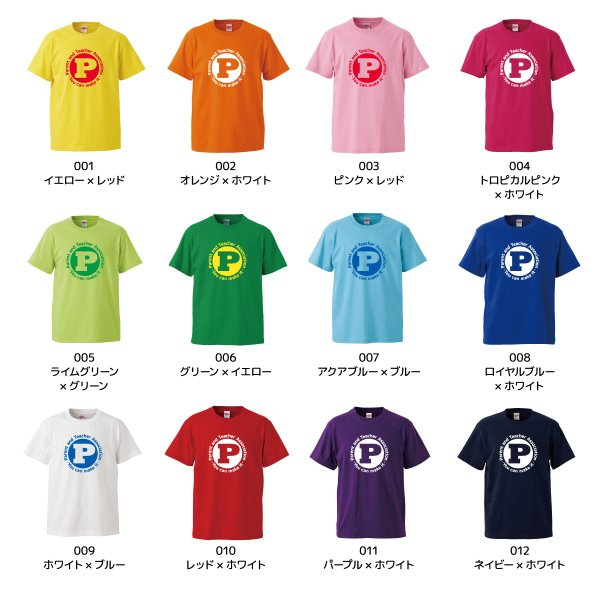 PTAのためのTシャツ〈You can make it〉全12色 P801 送料無料 会長 役員 委員 運動会 イベント|apricot-uns|02