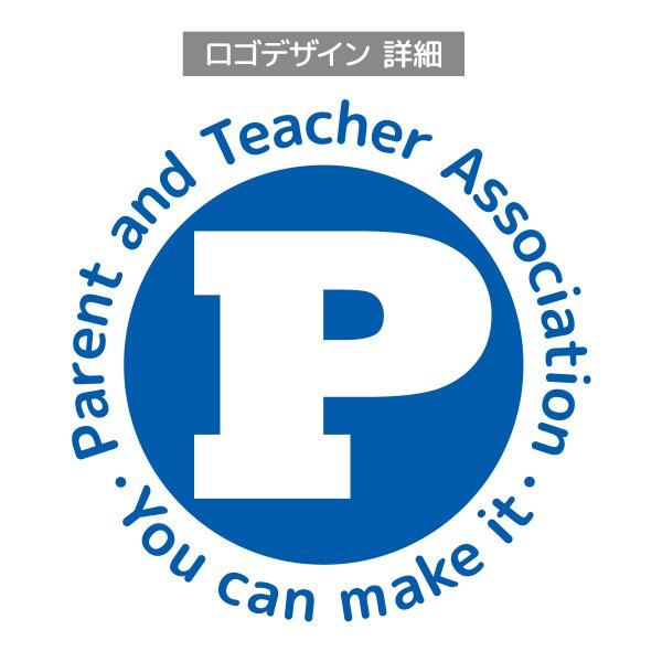 PTAのためのTシャツ〈You can make it〉全12色 P801 送料無料 会長 役員 委員 運動会 イベント|apricot-uns|03