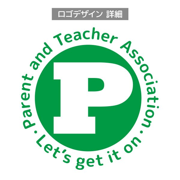 PTAのためのTシャツ〈Let's get it on〉全12色 P803 送料無料 会長 役員 委員 運動会 イベント|apricot-uns|03