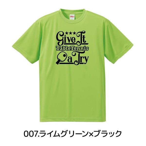 【名入れ】卓球 tabletennis Tシャツ ドライシルキー ウェア 練習着 チーム クラブ 全12色 T801 送料無料 5088 apricot-uns 11