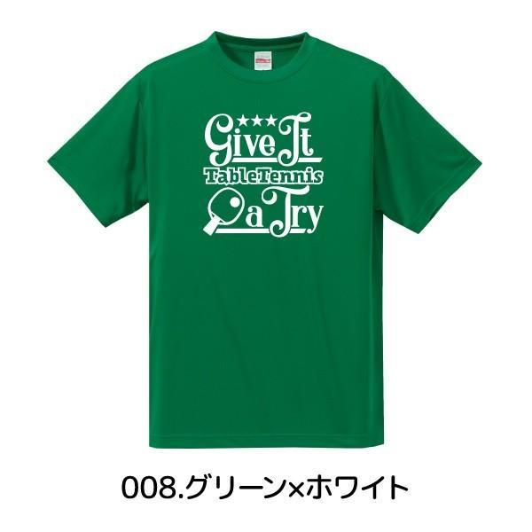 【名入れ】卓球 tabletennis Tシャツ ドライシルキー ウェア 練習着 チーム クラブ 全12色 T801 送料無料 5088 apricot-uns 12