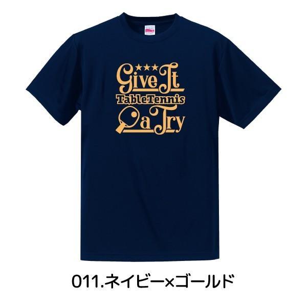 【名入れ】卓球 tabletennis Tシャツ ドライシルキー ウェア 練習着 チーム クラブ 全12色 T801 送料無料 5088 apricot-uns 15