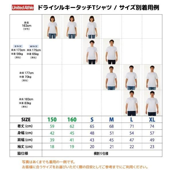 【名入れ】卓球 tabletennis Tシャツ ドライシルキー ウェア 練習着 チーム クラブ 全12色 T801 送料無料 5088 apricot-uns 18