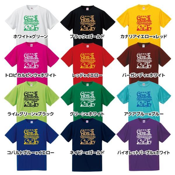 【名入れ】卓球 tabletennis Tシャツ ドライシルキー ウェア 練習着 チーム クラブ 全12色 T801 送料無料 5088 apricot-uns 03