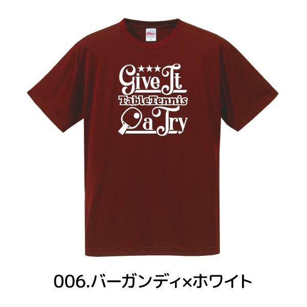 【名入れ】卓球 tabletennis Tシャツ ドライシルキー ウェア 練習着 チーム クラブ 全12色 T801 送料無料 5088 apricot-uns 10