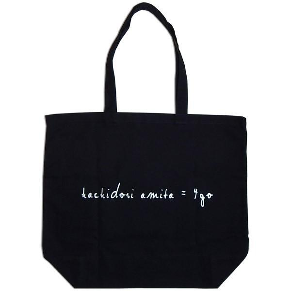 蜂鳥あみ太=4号:アミタットー/ブラック×シルバー【ファッション グッズ トートバッグ】|aprilfoolstore|02