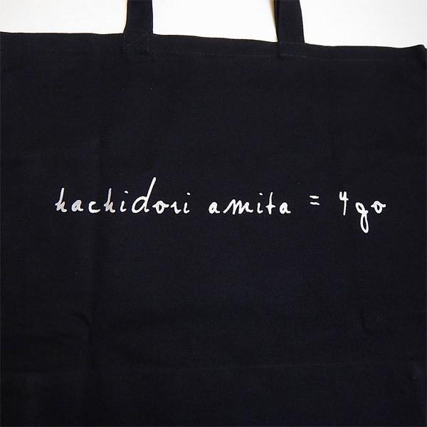 蜂鳥あみ太=4号:アミタットー/ブラック×シルバー【ファッション グッズ トートバッグ】|aprilfoolstore|04