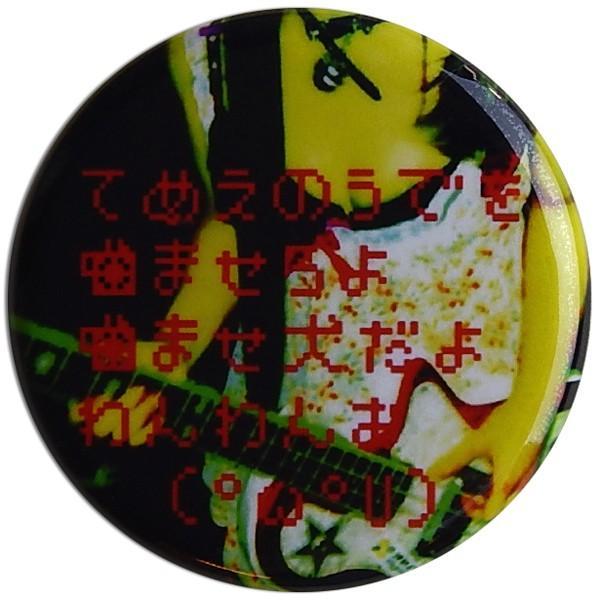 カミソリ☆彡レター:缶バッジセット/44mm&32mm【小物 雑貨 グッズ 缶バッジ】|aprilfoolstore|04