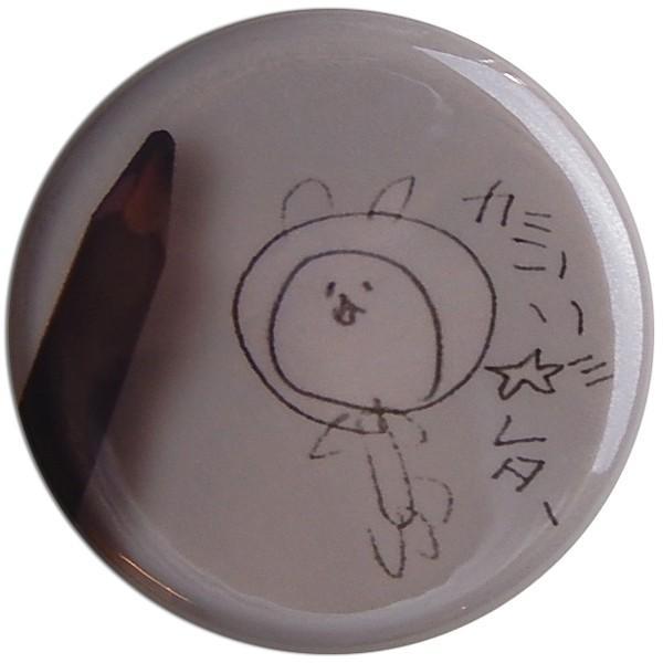 カミソリ☆彡レター:缶バッジセット/44mm&32mm【小物 雑貨 グッズ 缶バッジ】|aprilfoolstore|05